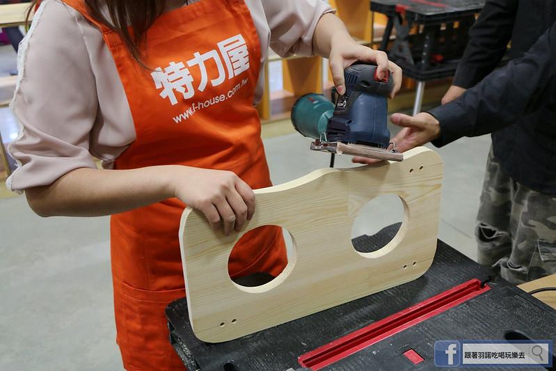 特力屋木工手作課程寵物餐桌DIY 台北文創096