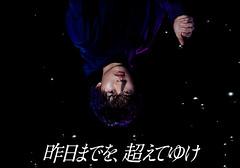 山崎賢人 画像29