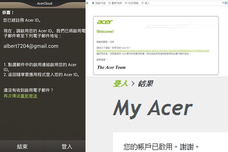 AcerCloud_005
