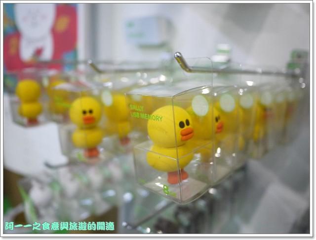 image113line熊大