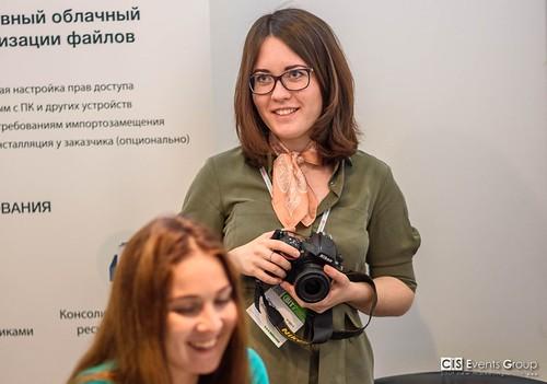 BIT-2017 (Saint Petersburg, 20.04)