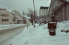 小樽 Otaru 北海道 / Fujifilm 500D 8592 / Nikon FM2 (Toomore) Tags: 8592 500d fujifilm fuji fujicolor nikon nikkor 35mm japan otaru
