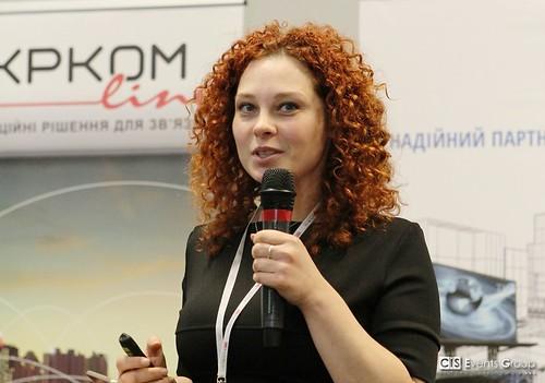 ACAIP-2017 (Kyiv, 13.04)
