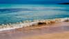 Smooth Wave (Daniel Vierheilig) Tags: spain spanien mallorca cala millor ocean meer water beach travel reisen urlaub sommer lumix lumixg7 wave welle