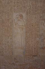 Tomb of Petosiris 25 (eLaReF) Tags: egypt tombs isadora ibex elgebel tunaelgebel petosiris tunaelgebbel