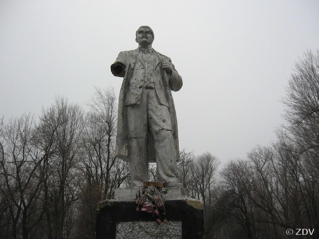 фото: с. Ладыжинка
