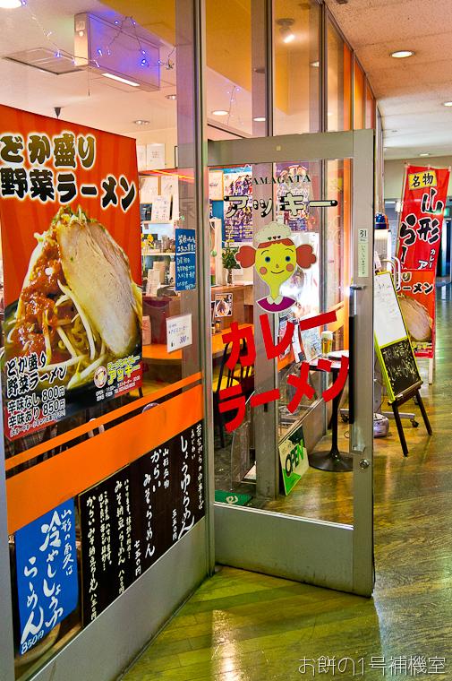 20131018日本行第二天-689