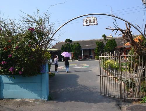 閃爍西南角土地生活節_035.jpg