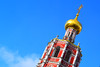 Bell Tower of Vysokopetrovsky Monastery, Moscow