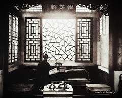 Digital Chalk and Charcoal Drawing of a Mandarin in His Reception Room by Charles W. Bailey, Jr. (Charles W. Bailey, Jr., Digital Artist) Tags: mandarin guan kuan chinesecivilservice portrait china asia photoshop photomanipulation topaz topazlabs topazdejpeg topazdenoise topazimpression on1photo alienskin alienskinsoftware alienskinexposure charcoal chalk drawing chalkdrawing charcoaldrawing chalkandcharcoaldrawing art fineart visualarts digitalart artist digitalartist charleswbaileyjr