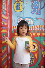 20161231-1031_D810_4876 (3m3m) Tags: 台中 彩虹眷村 壁畫