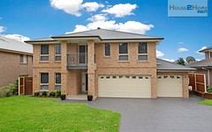 94 The Parkway, Beaumont Hills NSW