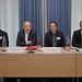 Dialogveranstaltung - Blockchain - neue Möglichkeiten für den Energiemarkt