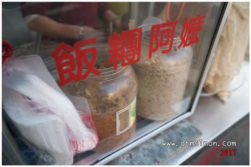 老攤肉粥+飯糰阿嬤12.jpg