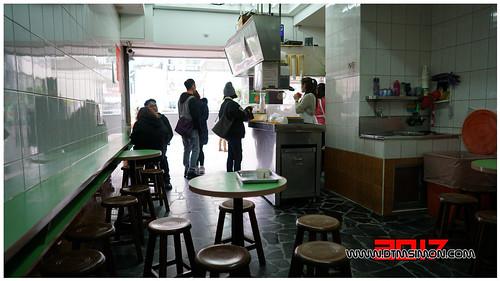 成都楊桃冰06.jpg