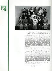 Avukah-Menorah (Hunter College Archives) Tags: students club 1936 photography yearbook clubs hunter activities menorah huntercollege studentorganizations organizations studentactivities studentclubs wistarion studentlifestyles thewistarion avukah