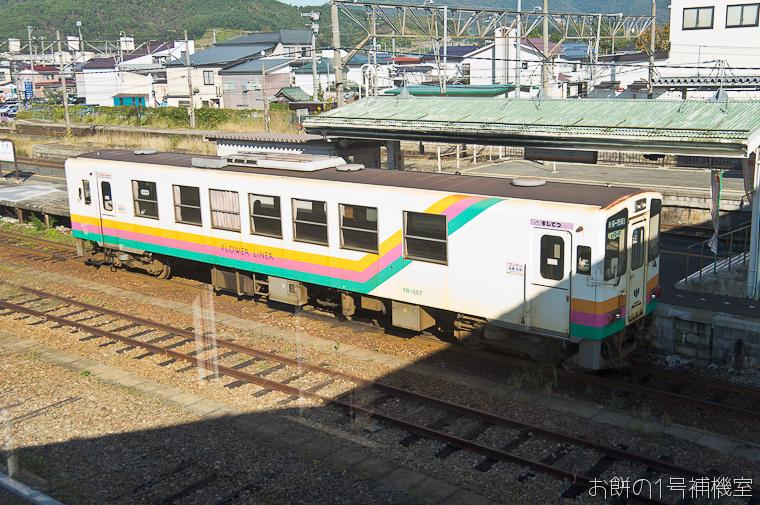 20131018日本行第二天-717