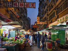 Yau Ma Tei Market (mikemikecat) Tags: 油麻地街市 yaumateimarket yau ma tei market voigtlander ultron 21mm vm21 佐敦 油麻地 hongkong nightscapes a7r nostalgia house mikemikecat architecture sony stacked building colorful housing 城市 天際線 戶外 block hong kong street nightview night 夜景 香港 evening vintage jordanroad cityscape urban people 笑姐雞鴨 新填地街 甘肅街 攤販
