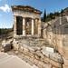 Delphi, The Sacred Way, VI – The Athenians Treasury