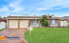 8 Flame Tree Place, Albion Park Rail NSW