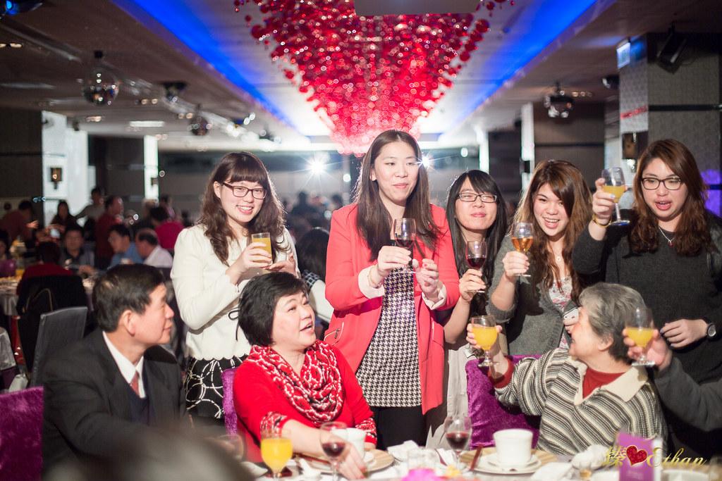 婚禮攝影,婚攝,台北水源會館海芋廳,台北婚攝,優質婚攝推薦,IMG-0091