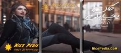 كلمات أغنية كان يحساب لي أسما لمنور (nicepedia) Tags: 2017 mp3 أسما أسمالمنور أسماء أصلية أغنية ألبومصبية أون أونلاين إستماع الفنانة المطربة المغرب المغربية المغنية بيانات تحميل تنزيل كان كانيحسابلي كانيحسبلي كلمات لاين لمنور لي مشاهدة معلومات مكتوبة يحساب يحسب يحسبلي يوتيوب