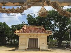 shrine (Hayashina) Tags: japan ishigakiisland shrine