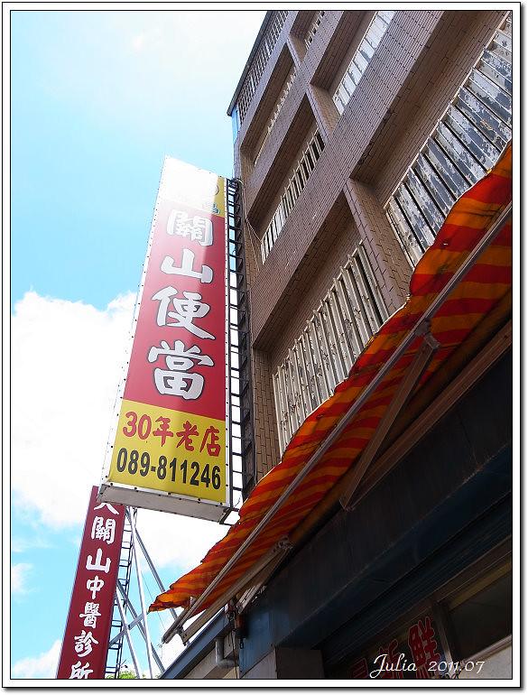 湘琪牛肉麵 (9)