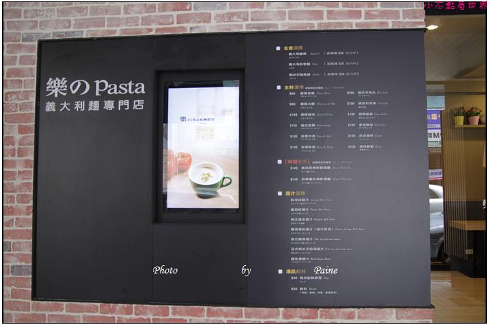 中壢樂PASTA (4).JPG