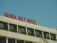 En el mar rojo. Aqaba. Jordania (escandio) Tags: aqaba 2007 jordania marrojo