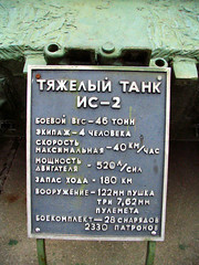 """IS-2 (1) • <a style=""""font-size:0.8em;"""" href=""""http://www.flickr.com/photos/81723459@N04/10605261763/"""" target=""""_blank"""">View on Flickr</a>"""