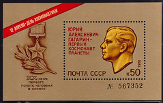 Russia 1981 Sc 4928 (MNH) (Joseph L. Harris  (www.jlh-photo.com)) Tags: russia stamps space mint cccp mnh philately gagarin souvenirsheet