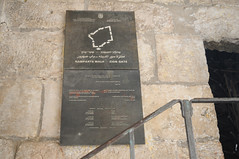 010 Zion Gate_004_ (Teodor Ion) Tags: terrasanta gerusalemme montesion israeljerusalem templemount oldcityofjerusalem