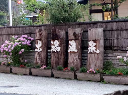 20130714〜15_fukushima3