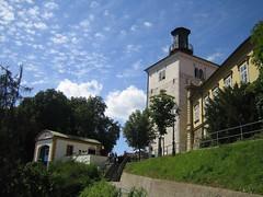 Kći Lotršćaka | Lotršćak tower