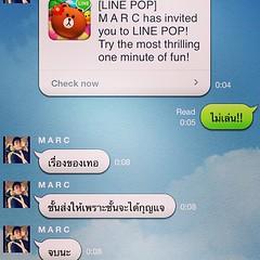 เออ! มันก็จริงนะ #ดูกี่ทีก็ตลก #อย่าส่งเกมส์ #ไม่เล่น #เรื่องของเทอ! @panmarcus