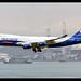 B747-4R7/F | Silkway West Airlines | 4K-SW008 | HKG