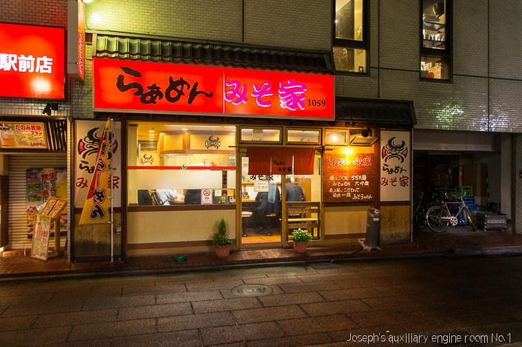20131020日本行第四天-115