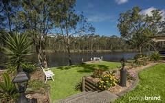51 McDonagh Road, Wyong NSW