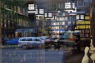 The street through and beyond the windows 2 / Tuesdays: Crazy Windows