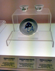 L1160274 (H Sinica) Tags: wucai kangxi qingdynasty 清 青花 康熙 五彩 jingdezhen shanghai museum qing 景德鎮 porcelain 紅釉