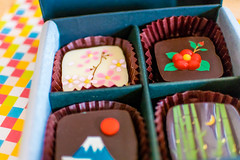 DSC_7403 (sayo-tsu) Tags: チョコレート ふるや古賀音庵 バレンタイン chocolate sweets japan