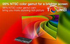 Toumei C800i give you a brighter screen (toumeipro) Tags: toumeic800i brightscreen ntsc color projectors hdprojector