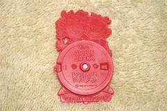 Kellogg's Apple Jacks The Apple Jacks Kids Secret Decoder (toyfun4u) Tags: kelloggs cereal