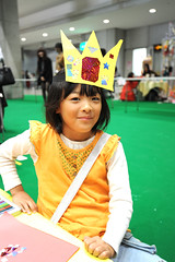 Kids Area, volume 34 (Design Festa) Tags: school original white cute rabbit bird art girl monochrome fashion statue kids illustration cat ball painting design dance costume artwork doll artist mask cosplay sweet handmade drawing circus alice performance felt bondage mascot lolita fabric convention painter figure area onsen illustrator unusual calligraphy decora figurine wonderland festa decorate maid impressionist catwalk statuette steampunk ero jointed festish kigurumi kinbaku