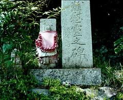 waiting quietly (troutfactory) Tags: film statue japan stone mediumformat buddhist buddhism rangefinder marker  analogue 6x7 kansai  jizo guardian  kodakportra400  takedao redbib fujifilmgf670 voigtlanderbessaiii