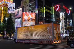 "Ad-Trailer for ""To aru Kagaku no Railgun S"" (Akihabara, Tokyo, Japan) (t-mizo) Tags: car japan canon tokyo sigma   akihabara trailer akiba  lr chiyodaku lightroom  chiyoda   railgun  lr4 sigma175028 sigma1750 sigma1750mm sigma1750f28 sigma1750mmf28 mikotomisaka eos60d  toarukagakunorailgun sigma1750mmf28exdcoshsm   sigma1750mmoshsm lightroom4 sigma1750mmf28exdcos adtrailer sigma1750exdc s toarukagakunorailguns advertisementtrailer"
