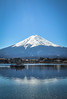 Keep on Sailing (Majime-SPN) Tags: fuji mountain mountfuji japan yamanashi japanese kawaguchiko lake boat blue sky bluesky snow snowcapped winter 日本 山梨県 山梨 河口湖 travel nikon nikond5000 d5000 dslr nikondslr