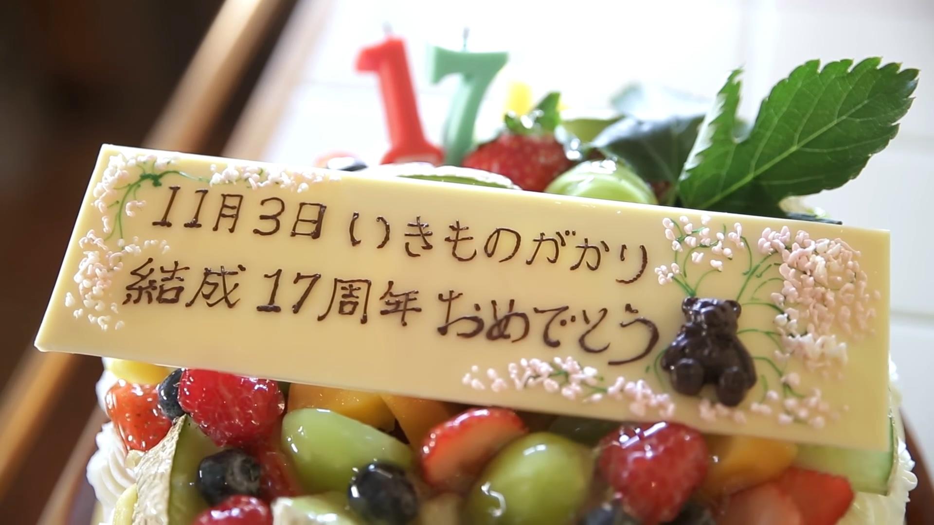 MV - ゆず×いきものがかり「イロトリドリ」.MKV_20170412_033448.302