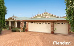 23 Pinehurst Ave, Rouse Hill NSW